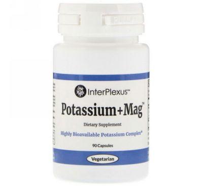 InterPlexus Inc., Potassium+Mag, 90 капсул