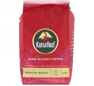 KonaRed Corp, Кофе Кона средней обжарки, молотый, 12 унц. (340 г)