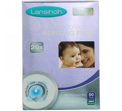 Lansinoh, Вкладыши для кормящих для абсолютной защиты, Максимум, 50 вкладышей