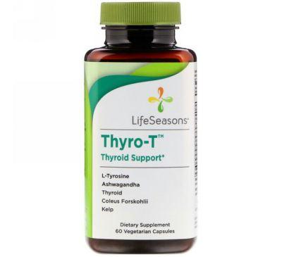 LifeSeasons, Thyro-T, поддержки щитовидной железы, 60 вегетарианских капсул
