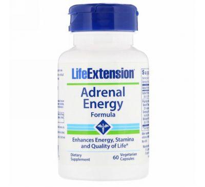 Life Extension, Адреналиновая энергетическая формула, 60 вегетарианских капсул