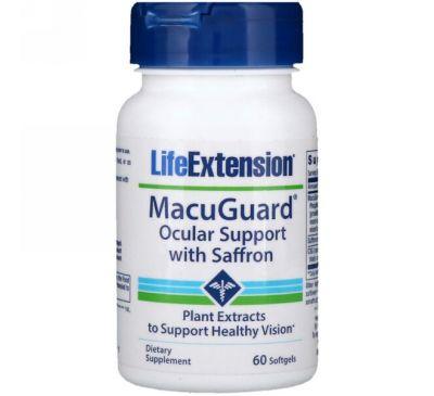 Life Extension, MacuGuard, Поддержка зрения с шафраном, 60 мягких таблеток