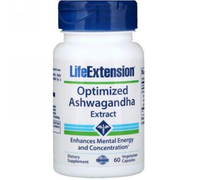 Life Extension, Оптимизированный экстракт ашвагандхи, 60 вегетарианских капсул