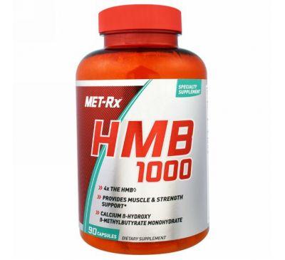 MET-Rx, BKM 1000, 90 Капсул