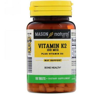 Mason Natural, Витамин K2 плюс Витамин D3, 100 мкг, 100 таблеток