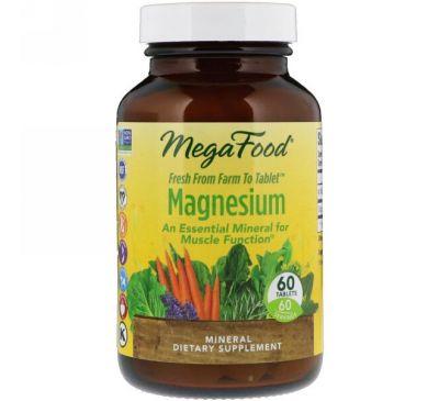 MegaFood, Магний, 60 таблеток