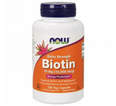 Now Foods, Биотин, Дополнительная сила, 10 мг (10 000 мкг), 120 вегетарианских капсул