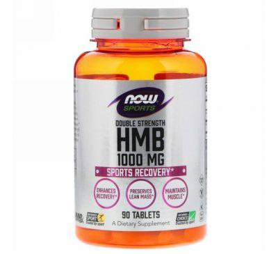 Now Foods, Гидроксиметилбутират, двойная сила, 1000 мг, 90 таблеток