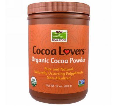 Now Foods, Real Food, Cocoa Lovers, органический какао-порошок, 340 г
