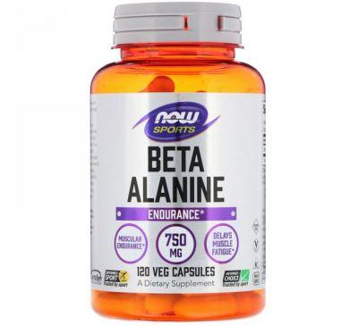 Now Foods, Спортивная серия, бета-аланин, выносливость, 750 мг, 120 растительных капсул