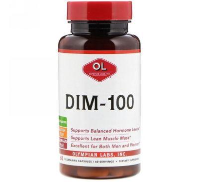 Olympian Labs Inc., DIM-100, 60 вегетарианских капсул