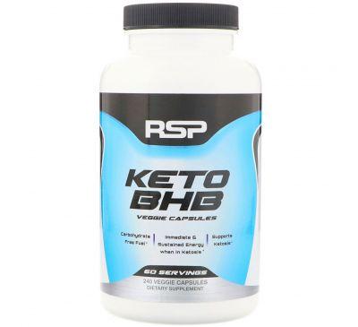 RSP Nutrition, Keto BHB, 240 вегетарианских капсул