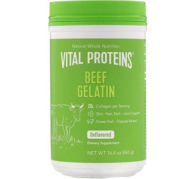 Vital Proteins, Говяжий желатин, без ароматизаторов, 16,4 унц. (465 г)