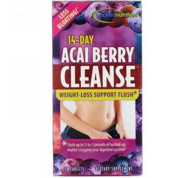 appliednutrition, 14-дневный курс очистки с ягодами акаи, 56 таблеток