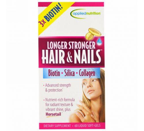 appliednutrition, Более длинные и сильные волосы и ногти, 60 жидких гелевых капсул