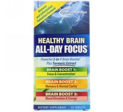 appliednutrition, Healthy Brain All-Day Focus, 50 таблеток