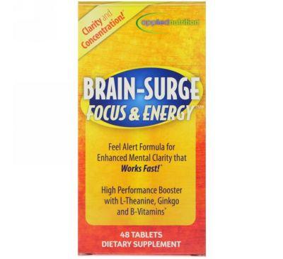appliednutrition, Мозговой импульс Концентрация и энергия, 48 таблеток